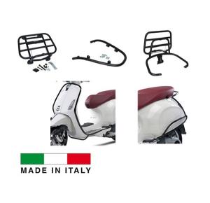 Beugelset compleet  made in Italy Vespa sprint en primavera mat zwart